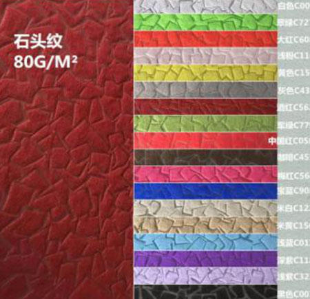 quilting non woven embossing leaf manufacturer for table