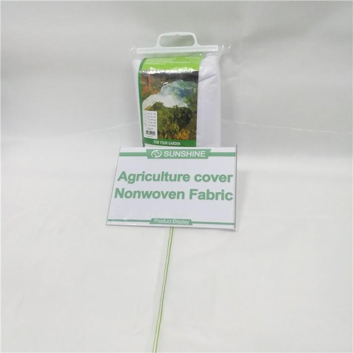 Polypropylene Plant cover Fabric Blanket Fleece For Plants/Nonwoven Fabric Agriculture