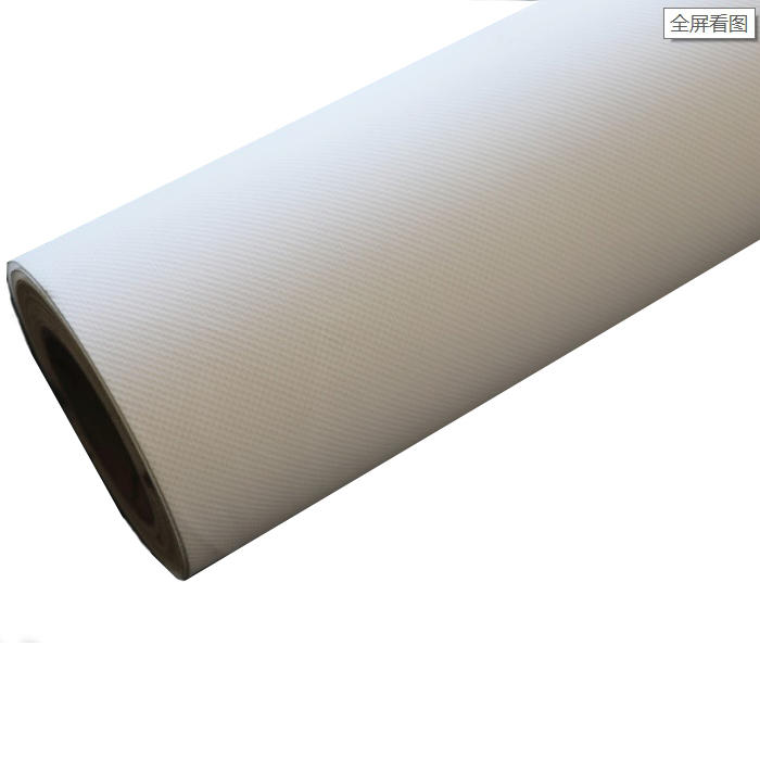 Hot sale Best Quality 70gsm 100%PP Spunbond Nonwoven Fabric manufacturer polypropylene price per kg