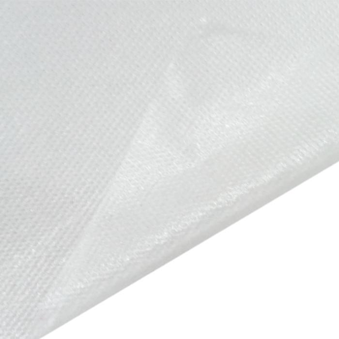 Laminated Nonwoven Fabric Production