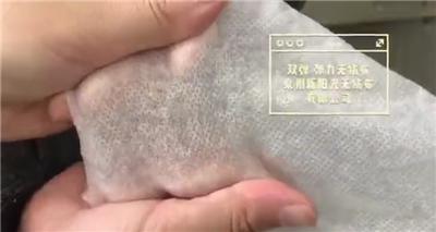 Elastic Nonwoven Fabric