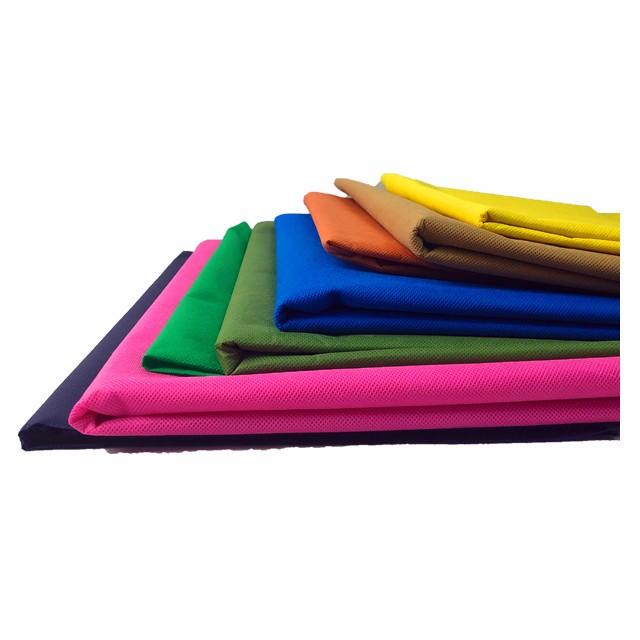 Nonwoven Fabric for Making Bags