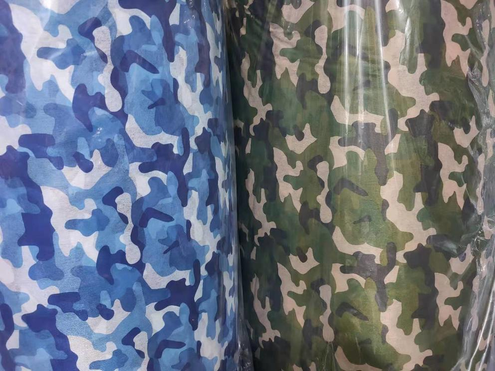 Printed Nonwoven Fabric for Facemask